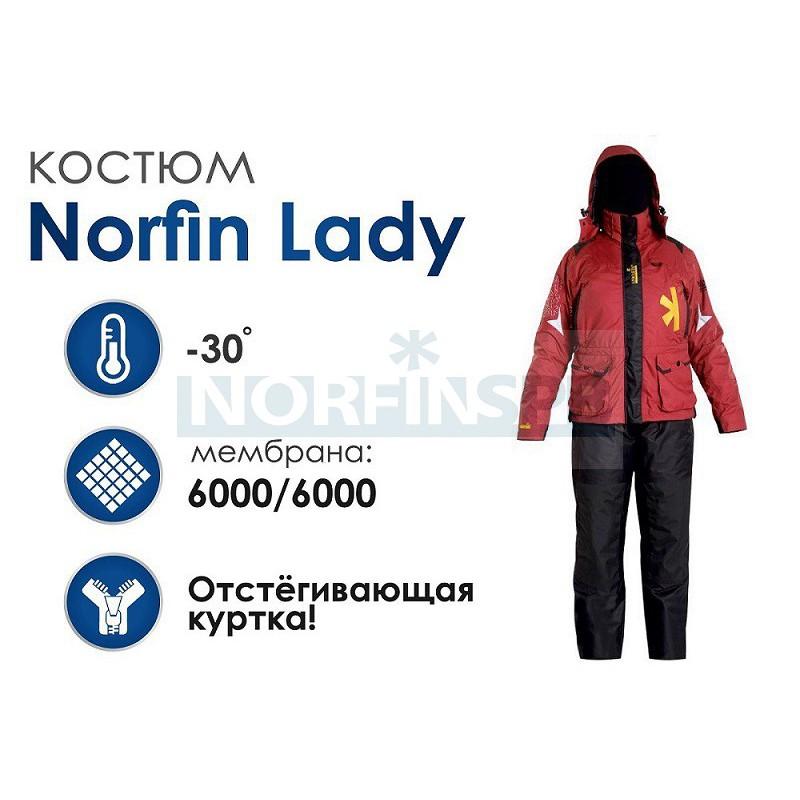 Женский костюм норфин
