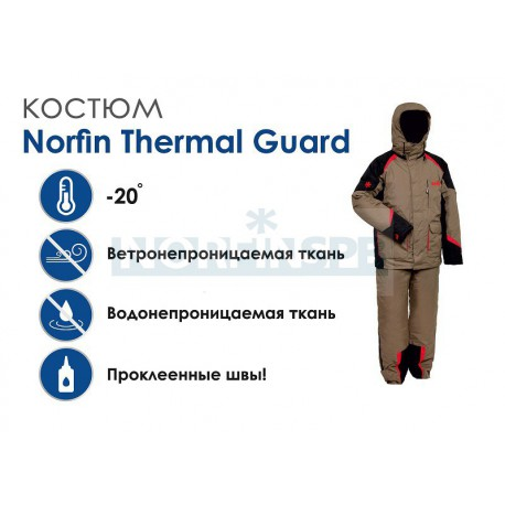 Зимний костюм Norfin Thermal Guard New
