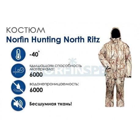 Зимний костюм Norfin Hunting North Ritz
