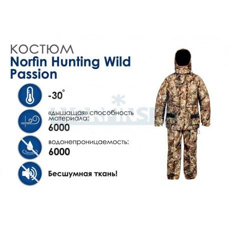 Зимний костюм Norfin Hunting Wild Passion