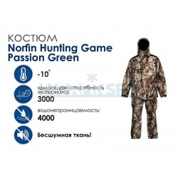 Зимний костюм Norfin Hunting Game Passion Green