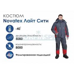 Зимний костюм NOVATEX Лайт Сити