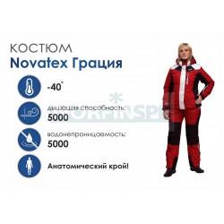 Женский зимний костюм Novatex Грация, красный