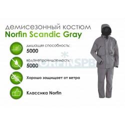 Демисезонный костюм Norfin Scandic Gray