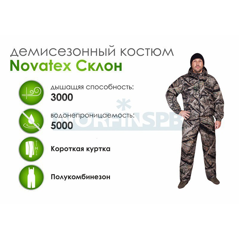 Костюм Женский Norfin Snowflake