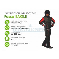 Летний костюм Fossa Eagle