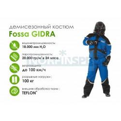 Летний костюм Fossa Gidra