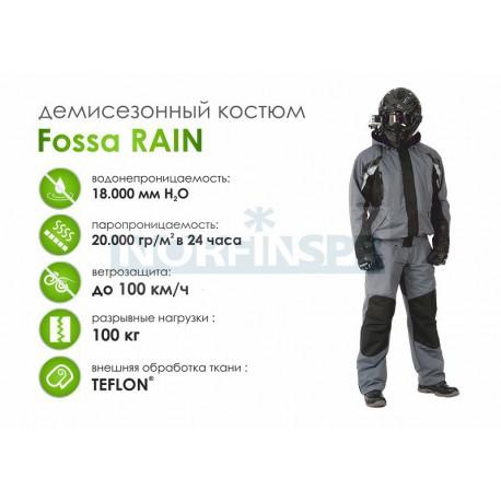 Костюм FOSSA RAIN