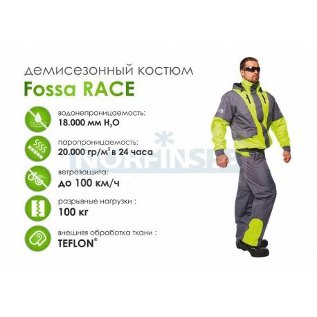 Летний костюм FOSSA RACE