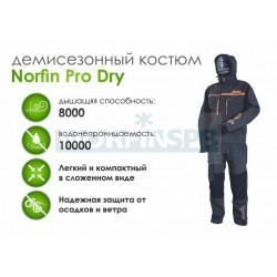 Демисезонный костюм Norfin Pro Dry Gray