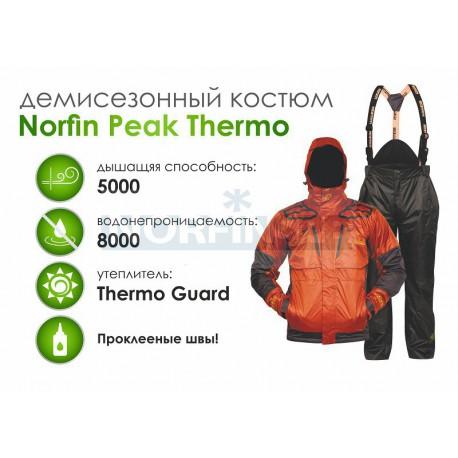 Демисезонный костюм Norfin Peak Thermo