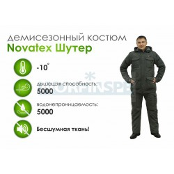 Демисезонный костюм Novatex Шутер, хаки