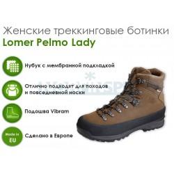 Женские треккинговые ботинки Lomer Pelmo Lady
