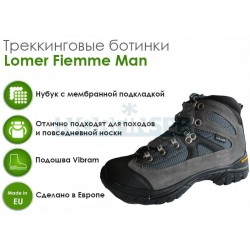 Треккинговые ботинки Lomer Fiemme Man, Grey/Navy