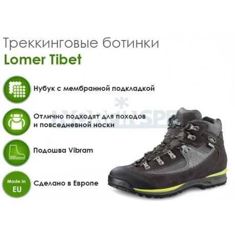 Треккинговые ботинки Lomer Tibet Antara/Grey