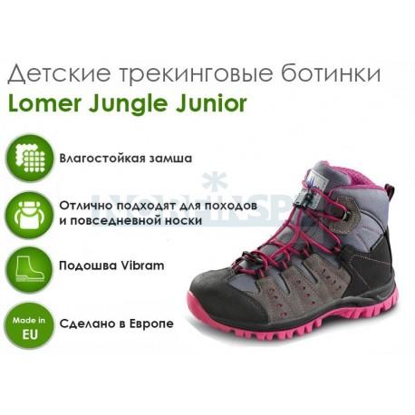 Детские треккинговые ботинки Lomer Jungle Junior, grey/pink