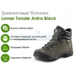 Треккинговые ботинки Lomer Tonale, Antra Black nub