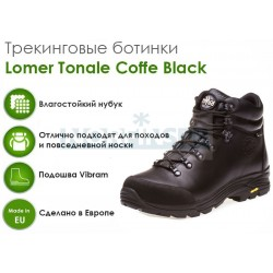 Треккинговые ботинки Lomer Tonale, Coffe/Black