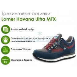 Треккинговые ботинки Lomer Havana Ultra MYX, ocean/grey