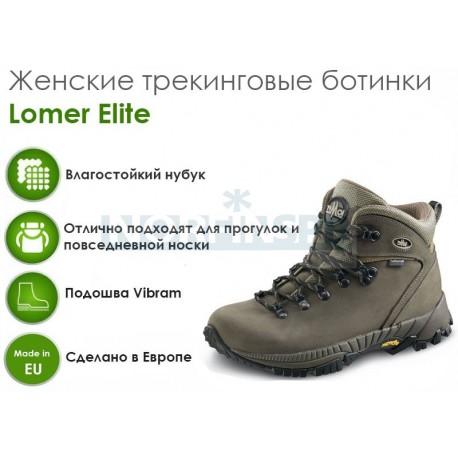 Женские треккинговые ботинки Lomer Elite, olive