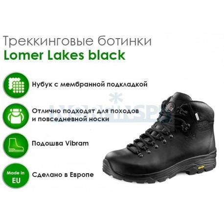 Треккинговые ботинки Lomer Lakes, blak
