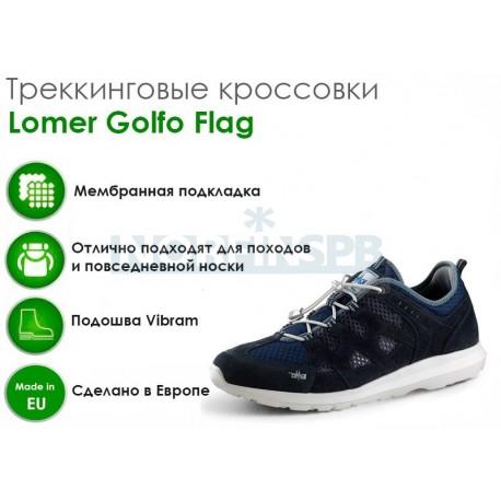 Треккинговые ботинки Lomer Golfo Flag