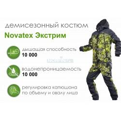 Костюм Novatex Экстрим, салатовый