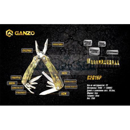 Мультиинструмент складной Ganzo G2016-P