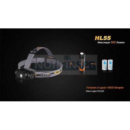 Фонарь Fenix HL55 U2