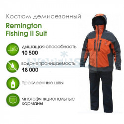 Костюм Remington Fishing II Suit, (orange)