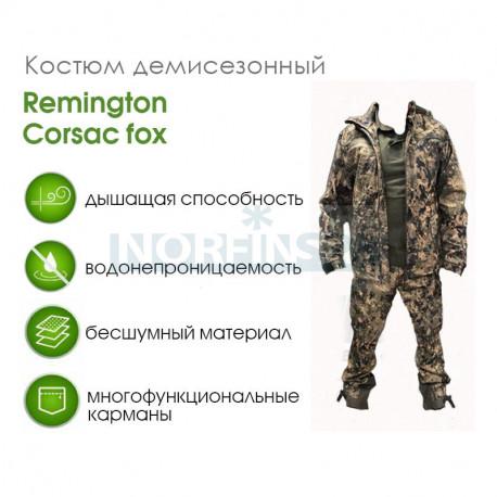 Костюм Remington Corsac fox