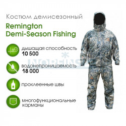 Костюм Remington Demi-Season Fishing