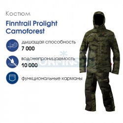 Костюм Finntrail ProLight, CamoForest