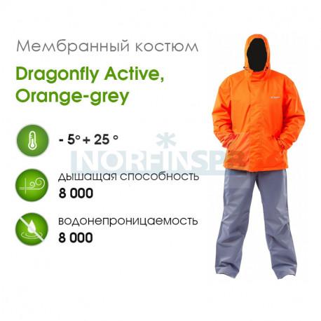 Мембранный костюм Dragonfly Active, ORANGE-GREY