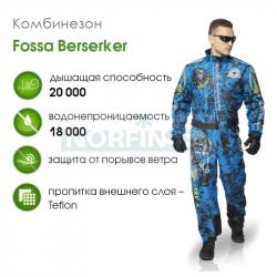 Комбинезон-дождевик Fossa BERSERKER