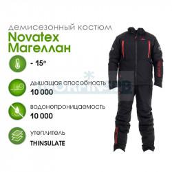 Костюм Novatex Магеллан (нейлон, черно-красный) с вышивкой