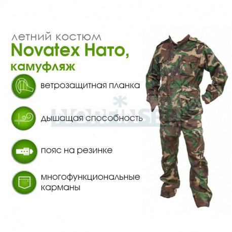 Летний костюм NOVATEX Нато, черно-зеленый камуфляж