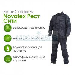 Костюм Novatex PAYER Рест Сити, черный КМФ