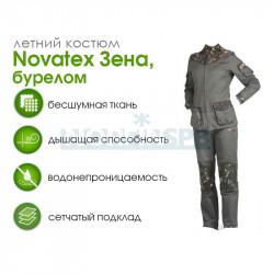 Женский костюм Novatex Зена, бурелом