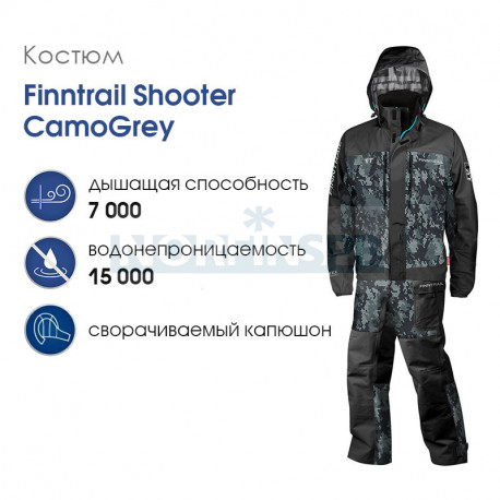 Костюм Finntrail Shooter Camo-grey