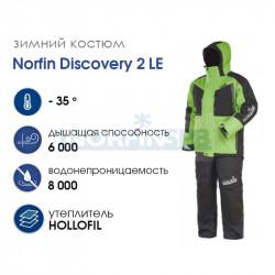 Костюм зимний Norfin DISCOVERY 2 LE