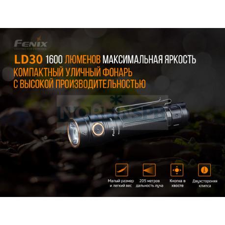 Фонарь Fenix LD30 с аккумулятором (ARB-L18-3500U)