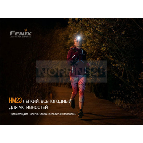 Фонарь Fenix HM23
