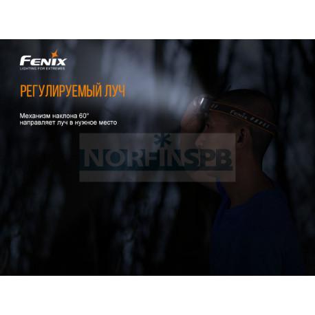 Фонарь Fenix HL18RW черный