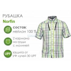 Рубашка Norfin Summer, короткий рукав
