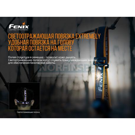 Фонарь Fenix HM61R