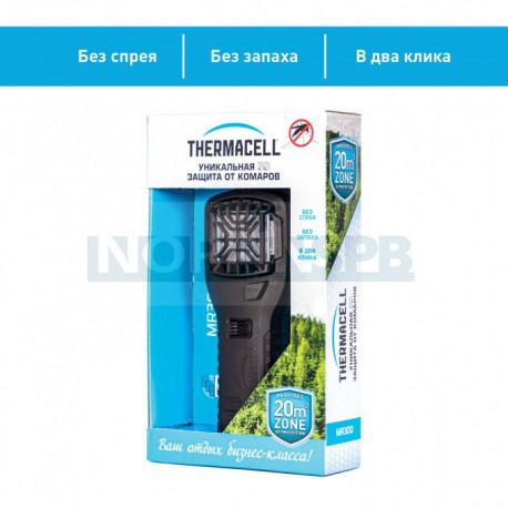 Прибор противомоскитный Thermacell MR-300 Black Repeller (черный)