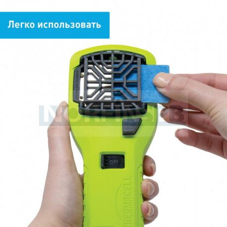 Прибор противомоскитный Thermacell MR-300 High Visible Green Repeller (ярко-зеленый)