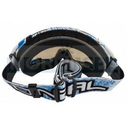 Кроссовая маска O`Neal B2 RL SPRAY белая радиум