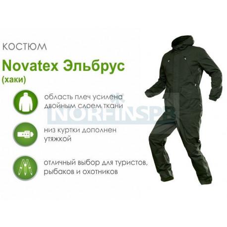 Летний костюм Novatex PAYER Эльбрус, хаки